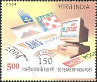 [The 150th Anniversary of India Post, Typ CGC]