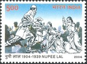 [Nupee Lal 1904-1939, Typ CGT]