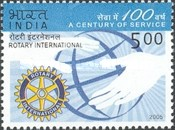 [The 100th Anniversary of Rotary International, Typ CHE]