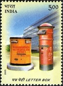 [Letter Boxes, Typ CIC]