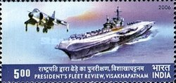 [President's Fleet Review, Visakhapatnam, type CIY]