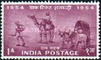 [The 100th Anniversary of Indian Stamps, Typ CJ]