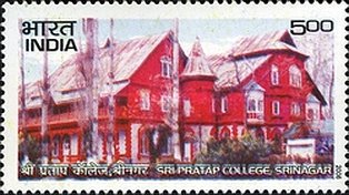 [Sri Pratap College Srinagar, type CJT]