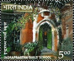 [Indraprastha Girls' School, type CJU]