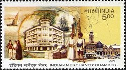 [Indian Merchants' Chamber, type CKD]