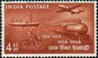 [The 100th Anniversary of Indian Stamps, Typ CL]