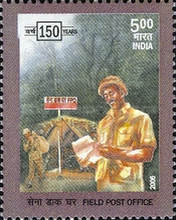 [The 150th Anniversary of the Field Post Office, type CLA]