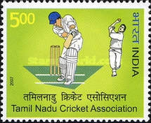 [Tamil Nadu Cricket Association, Typ CLI]