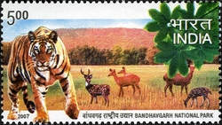 [National Parks of India, Typ CMF]