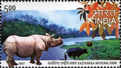 [National Parks of India, Typ CMH]
