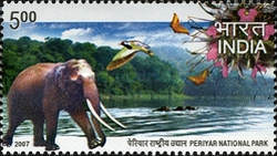 [National Parks of India, Typ CMJ]