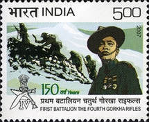 [The First Battalion The Fourth Gorkha Rifles, Typ CNO]