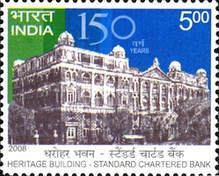 [Heritage Building - Standard Chartered Bank, Typ CQC]