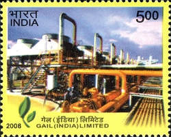 [GAIL (India) Limited, Typ CQD]