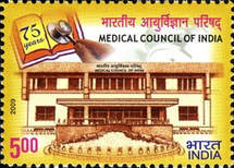 [Medical Council of India, Typ CRR]