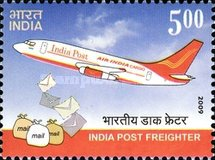 [India Post Freighter Carrier, Typ CTP]