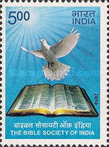 [Bible Society of India, Typ CVJ]