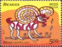 [International Stamp Exhibition INDIPEX 2011, New Delhi - Personalized Stamps, Astrological Signs, Typ CVQ1]
