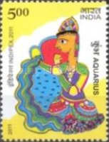 [International Stamp Exhibition INDIPEX 2011, New Delhi - Personalized Stamps, Astrological Signs, Typ CVT1]