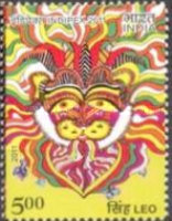 [International Stamp Exhibition INDIPEX 2011, New Delhi - Personalized Stamps, Astrological Signs, Typ CVW1]