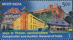 [Comptroller & Auditor General of India, Typ CYA]