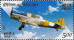 [International Stamp Exhibition INDIPEX 2011, New Delhi - Personalized Stamps, Airplanes, Typ CZH]