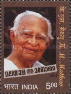 [The 1st Anniversary of the Death of K. M. Mathew, 1917-2010, Typ DAB]