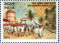 [The 50th Anniversary of the liberation of Goa, Typ DBA]