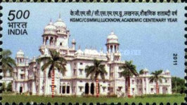 [The 100th Anniversary of King George Medical College, Lucknow, Typ DBD]