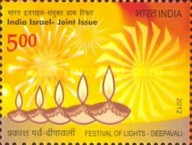 [Festival of Lights - Joint Issue with Israel, Typ DCQ]