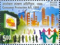 [Consumer Protection Act of 1986, Typ DCW]