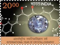 [International Year of Crystallography, type DHS]