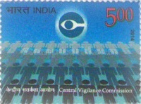 [The 50th Anniversary of the Central Vigilance Commissio, type DHY]