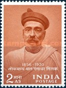 [The 100th Anniversary of the Birth of Tilak, Journalist, Typ DI]
