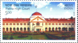 [The 100th Anniversary of the Patna High Court, Typ DJN]