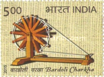 [Charkha Spinning Wheel, Typ DKD]