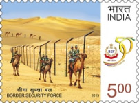 [Indian Border Security Force, Typ DKF]