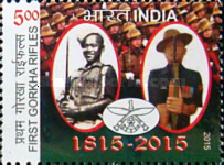 [The 200th Anniversary of the First and Third Gorkha Rifles, Typ DKM]