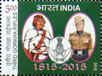 [The 200th Anniversary of the First and Third Gorkha Rifles, Typ DKN]