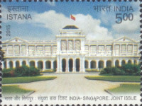 [The 50th Anniversary of Diplomatis Relations with Singapore - Joint Issue with Singapore, Typ DKR]