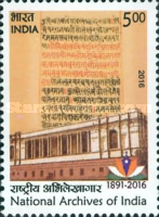 [National Archives of India, Typ DLF]