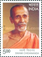 [The 100th Anniversary of the Birth of Swami Chidananda, 1916-2008, Typ DLK]