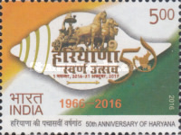 [The 50th Anniversary of the State of Haryana, Typ DNG]