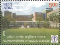 [All India Institute of Medical Sciences, Typ DNK]