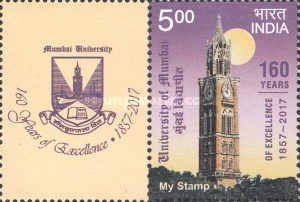 [The 160th Anniversary of the Iniversity of Mumbai - Personalized Vignette, Typ DPW]