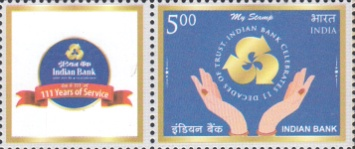 [The 111th Anniversary of the Indian Bank - Personalized Vignette, Typ DUH]
