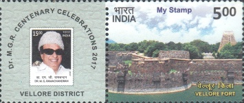 [Vellore Fort - Personalized Vignette, Typ DUK]