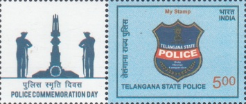 [Police Day, Telangana Police - Personalized Vignette, Typ DUO]