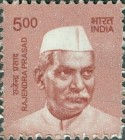 [Definitives - Makers of India, Typ DVS]