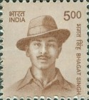 [Definitives - Makers of India, Typ DVU]